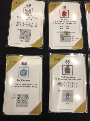 5x5 City - Building Cards